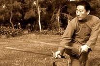 Chen Xiaowang meč (sword, jian)