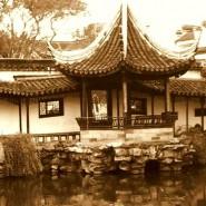 Proč je cvičení tchaj-ťi čchűan (taiji quan) stylu Čchen náročné?