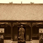 Sestava Lao jia Er Lu – Chen Taijiquan